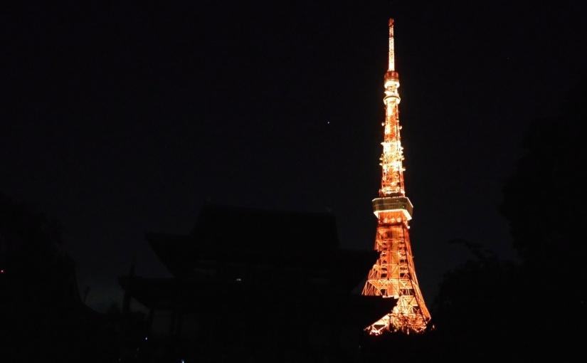 7 Hari Solo Traveling Keliling Jepang (Osaka, Kyoto,Tokyo)