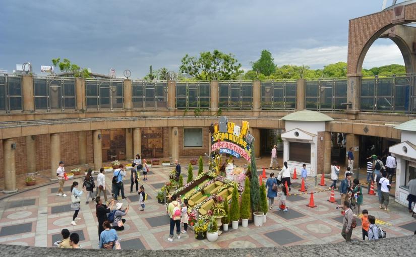 Day 2 : Menjelajahi Osaka (Nipponbashi, TennojiZoo)